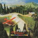 うち水にRainbow/THE SQUARE[CD]【返品種別A】