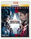 【送料無料】シビル・ウォー/キャプテン・アメリカ MovieNEX【BD+DVD】/クリス・エヴァンス[Blu-ray]【返品種別A】