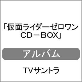 【送料無料】[枚数限定][限定盤]仮面ライダーゼロワン CD-BOX/TVサントラ[CD]【返品種別A】