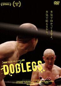 【送料無料】DOGLEGS/サンボ慎太郎[DVD]【返品種別A】