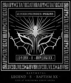 【送料無料】「LEGEND - S - BAPTISM XX - 」(LIVE AT HIROSHIMA GREEN ARENA)【Blu-ray】/BABYMETAL[Blu-ray]【返品種別A】