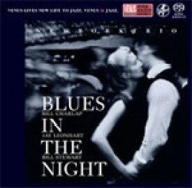 【送料無料】夜のブルース(SACD)/ニューヨーク・トリオ[SACD]【返品種別A】