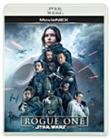 【送料無料】ローグ・ワン/スター・ウォーズ・ストーリー MovieNEX【通常版】[2Blu-ray&DVD]/フェリシティ・ジョーンズ[Blu-ray]【返品種別A】