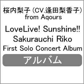 【送料無料】LoveLive! Sunshine!! Sakurauchi Riko First Solo Concert Album 〜Pianoforte Monologue〜/桜内梨子(逢田梨香子)from Aqours[CD]【返品種別A】