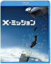 X-ミッション/エドガー・ラミレス[Blu-ray]【返品種別A】