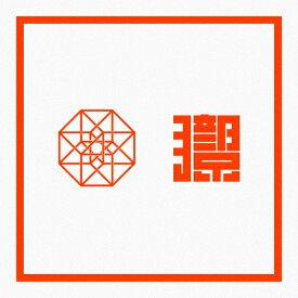 【送料無料】KYO(CD2枚組/DVD付)/m-flo[CD+DVD]【返品種別A】