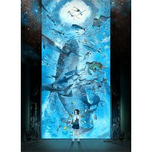 海獣の子供【完全生産限定版】(Blu-ray)|アニメーション|TDMPXA-105