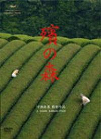 【送料無料】殯の森/うだしげき[DVD]【返品種別A】