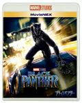 【送料無料】[初回限定仕様]ブラックパンサー MovieNEX/チャドウィック・ボーズマン[Blu-ray]【返品種別A】
