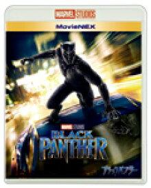 【送料無料】[枚数限定]ブラックパンサー MovieNEX/チャドウィック・ボーズマン[Blu-ray]【返品種別A】