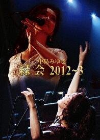 【送料無料】中島みゆき「縁会」2012〜3/中島みゆき[Blu-ray]【返品種別A】