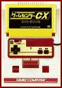 【送料無料】[先着特典付/初回仕様]ゲームセンターCX DVD-BOX16/有野晋哉[DVD]【返品種別A】