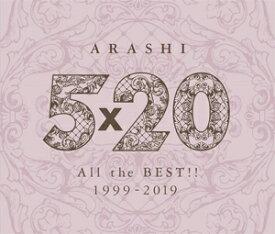 【送料無料】5×20 All the BEST!!1999-2019(通常盤)【4CD】/嵐[CD]【返品種別A】