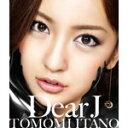 Dear J(Type-B)/板野友美[CD+DVD]【返品種別A】