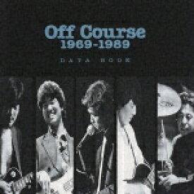 【送料無料】オフコース・グレイテストヒッツ1969〜1989/オフコース[CD]【返品種別A】