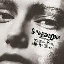 【送料無料】[枚数限定][先着特典付き]涙を流せないピエロは太陽も月もない空を見上げた(DVD付)/GENERATIONS from EXILE TRIBE[C...