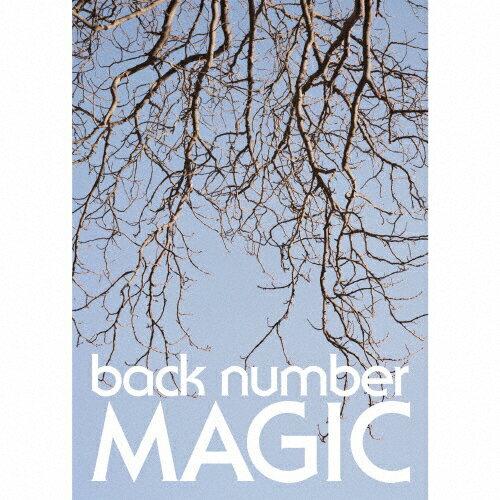 【送料無料】[限定盤]MAGIC(初回限定盤B Blu-ray)/back number[CD+Blu-ray]【返品種別A】
