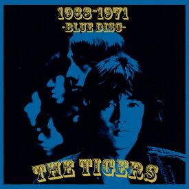 ザ・タイガース 1968-1971 -ブルー・ディスク-/ザ・タイガース[CD]【返品種別A】