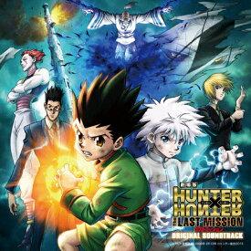 「劇場版HUNTER×HUNTER THE LAST MISSION」オリジナル・サウンドトラック/平野義久[CD]【返品種別A】