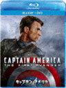 【送料無料】キャプテン・アメリカ/ザ・ファースト・アベンジャー ブルーレイ+DVDセット/クリス・エヴァンス[Blu-ray]【返品種別A】