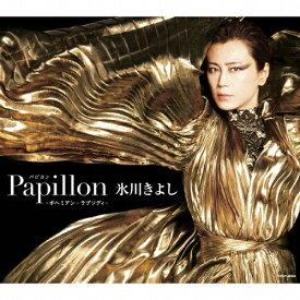 【送料無料】パピヨン-ボヘミアン・ラプソディ-【Bタイプ】/氷川きよし[CD]【返品種別A】