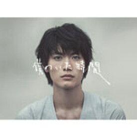 【送料無料】[枚数限定]僕のいた時間【DVD】/三浦春馬[DVD]【返品種別A】