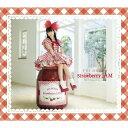 【送料無料】Strawberry JAM<CD+BD盤>/小倉唯[CD+Blu-ray]【返品種別A】