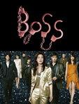 【送料無料】BOSS DVD-BOX/天海祐希[DVD]【返品種別A】