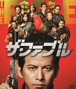 【送料無料】ザ・ファブル/岡田准一[Blu-ray]【返品種別A】