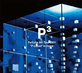 """【送料無料】[枚数限定][限定版]Perfume 8th Tour 2020""""P Cubed""""in Dome(初回限定盤)【DVD】/Perfume[DVD]【返品種別A】"""