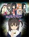 【送料無料】[枚数限定][限定版]selector infected WIXOSS DVD BOX<数量限定生産>/アニメーション[DVD]【返品種別A】
