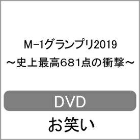 【送料無料】M-1グランプリ2019〜史上最高681点の衝撃〜/お笑い[DVD]【返品種別A】
