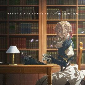 【送料無料】VIOLET EVERGARDEN:Automemories/Evan Call[CD]【返品種別A】