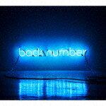 【送料無料】[枚数限定][限定盤]アンコール(初回限定盤B/Blu-ray ver.)/back number[CD+Blu-ray]【返品種別A】