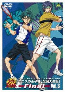 【送料無料】テニスの王子様 Original Video Animation 全国大会篇 Final Vol.3/アニメーション[DVD]【返品種別A】