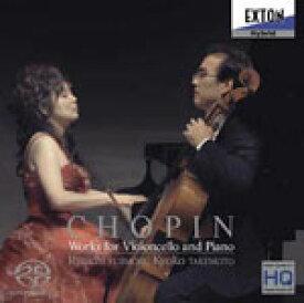 ショパン:チェロとピアノの作品集/藤森亮一,武本京子[HybridCD]【返品種別A】