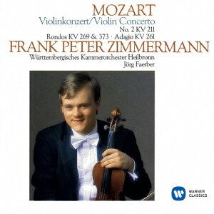 モーツァルト:ヴァイオリン協奏曲第2番、ロンドK269、アダージョK261他|ツィンマーマン(フランク・ペーター)|WPCS-23199