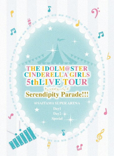 【送料無料】[枚数限定][限定版]THE IDOLM@STER CINDERELLA GIRLS 5thLIVE TOUR Serendipity Parade!!!@SAITAMA SUPER ARENA【初回限定生産】/オムニバス[Blu-ray]【返品種別A】