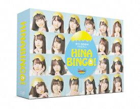 【送料無料】[枚数限定][限定版]全力!日向坂46バラエティー HINABINGO! DVD-BOX<初回生産限定>/日向坂46[DVD]【返品種別A】