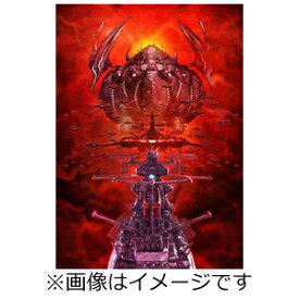 【送料無料】[初回仕様]宇宙戦艦ヤマト2205 新たなる旅立ち 2【Blu-ray】/アニメーション[Blu-ray]【返品種別A】