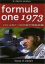 F1世界選手権1973年総集編/モーター・スポーツ[DVD]【返品種別A】