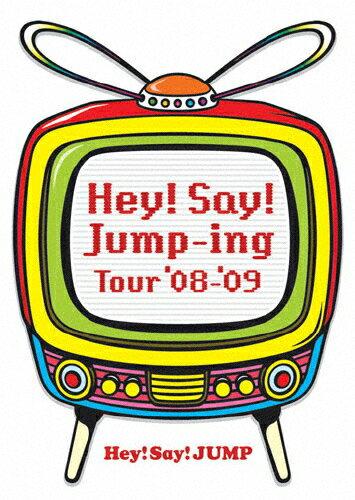 【送料無料】Hey!Say!Jump-ing Tour '08-'09/Hey!Say!JUMP[DVD]【返品種別A】