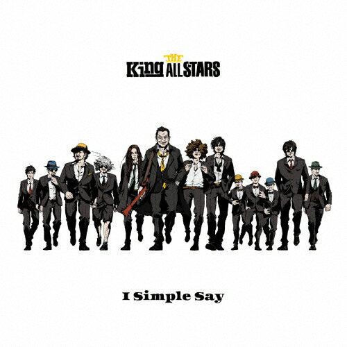 I Simple Say/THE King ALL STARS[CD]【返品種別A】