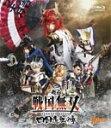 【送料無料】舞台『戦国無双』四国遠征の章/植田圭輔[Blu-ray]【返品種別A】