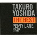 【送料無料】吉田拓郎 THE BEST PENNY LANE/吉田拓郎[SHM-CD]【返品種別A】