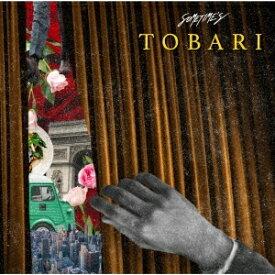 TOBARI/SOMETIME'S[CD]【返品種別A】
