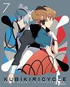 【送料無料】[枚数限定][限定版]クビキリサイクル 青色サヴァンと戯言遣い 7(完全生産限定版)/アニメーション[DVD]【返品種別A】
