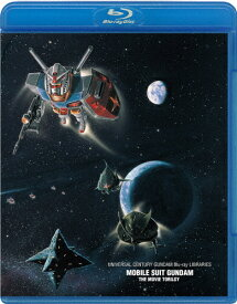 【送料無料】U.C.ガンダムBlu-rayライブラリーズ 劇場版 機動戦士ガンダム/アニメーション[Blu-ray]【返品種別A】