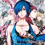 PlayStation Vita『ROOT∞REXX』主題歌&挿入歌ミニアルバム「ROOT∞REXX」/ゲーム・ミュージック[CD]【返品種別A】