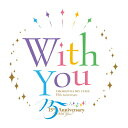 「With You -TAKARAZUKA SKY STAGE 15th Anniversary-」/宝塚歌劇団[CD]【返品種別A】